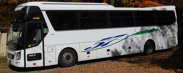 五七観光バス